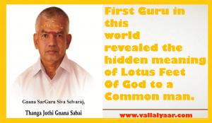 first guru