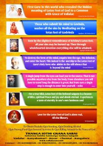 Thiruvadi Deekshai_02 copy_2
